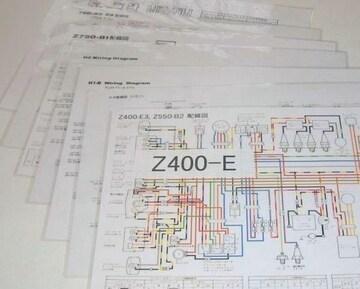 S1B+S3 H1B H1D H1E H1F KH500 H2 配線図ラミネート済 即決
