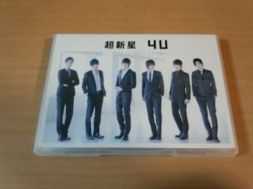 超新星CD「4U」韓国K-POP 初回盤C●