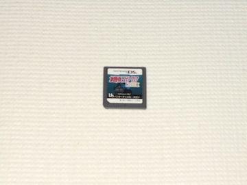 DS★放課後ミステリークラブ 26の扉