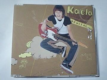 2枚セット 木村カエラ デビュー曲「LEVEL42」+奥田民生プロデュース「BEAT」