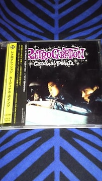 Retrogretion/Cardinal points レトログレッション