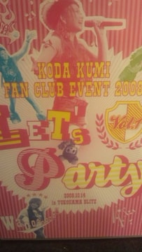 激安!激レア!☆倖田來未/FANCLUB EVENT2008FANCLUB限定盤/超美品