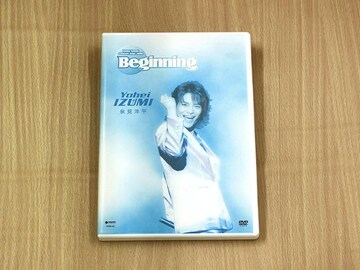 泉見洋平DVD「Beginning concert tour 2006」★