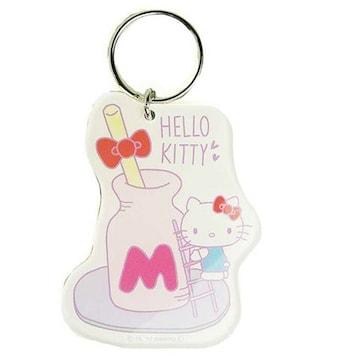 ●キティちゃんMEET KT'S WORLDデザイン★ミラーマスコット/キーホルダー