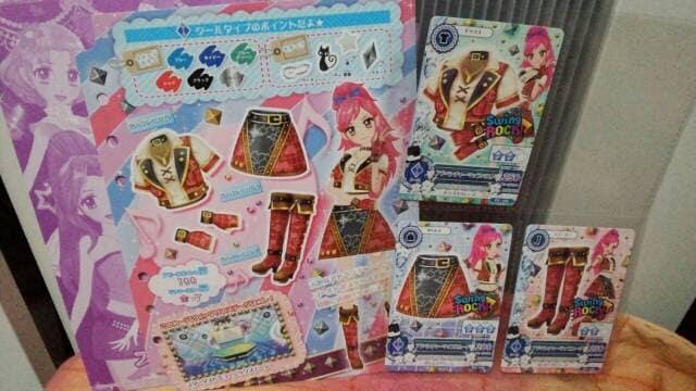 アイカツ!!スペシャルコレクション☆ジャンボカードダス新品☆アドベンチャーマップ☆セイラ  < トレーディングカードの