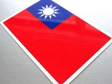 1□台湾国旗ステッカー☆1枚即買☆スーツケースなどに
