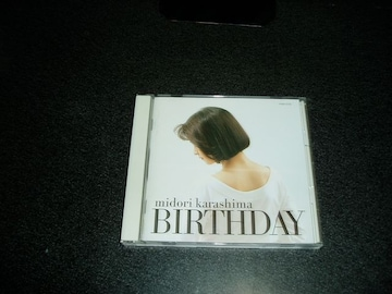 CD「辛島美登里/バースデイ(BIRTHDAY)」92年盤