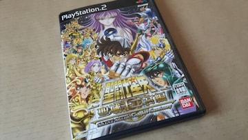 PS2☆聖闘士星矢 聖域十二宮編☆状態良い♪