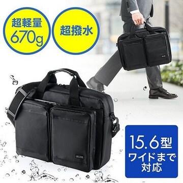 超軽量ビジネスバッグ 2WAY 撥水加工-k/E