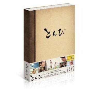 ■DVD『とんび DVD-BOX』内野聖陽 佐藤健 常盤貴子