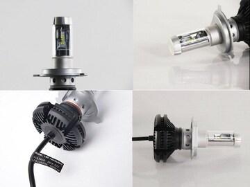 送料無料 12v 24v 兼用 H4 LED ヘッドライト X3型 2灯セット