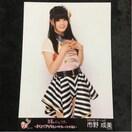 SKE48 市野成美 真夏のドームツアー 生写真 AKB48