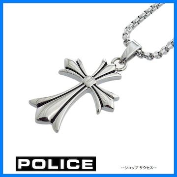 送料無料 新品■ポリス POLICE ネックレス 25990PSS01 シルバー