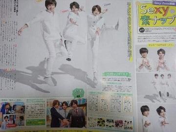 Sexy Zone★2015年6/20〜6/26号★ザテレビジョン
