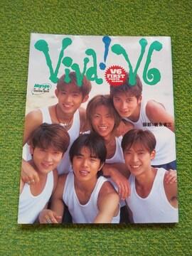 ☆V6☆ファースト写真集★Viva!V6♪