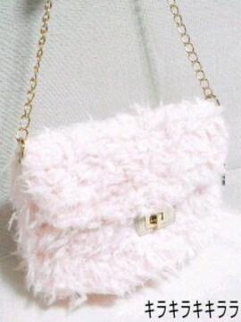 ガーリー&ラブリーふわふわファーバッグ(ポシェット/ショルダーバッグ)ピンク