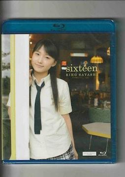 鞘師里保 / sixteen (未開封品)