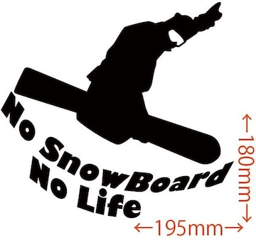 ステッカー No SnowBoard No Life (スノーボード)・6