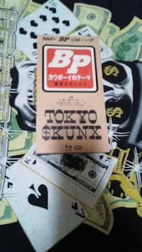 東京スカンクス/bpカウボーイのテーマ�沌スティックロカビリークリームソーダ廃盤レア!