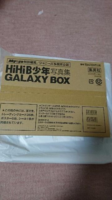 HiHiB少年写真集 GALAXYBOX  < タレントグッズの