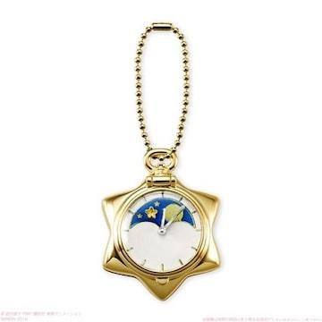 美少女戦士セーラームーン★ミニチュアリータブレット4【懐中時計】