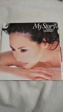松田聖子 CD オリジナルアルバム my story