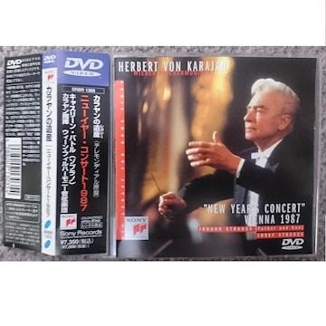 KF  ニューイヤーコンサート1987 指揮:カラヤン DVD