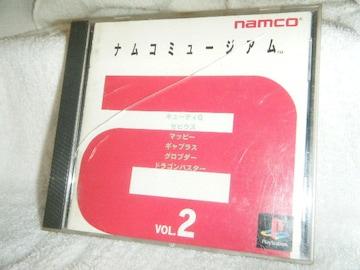 ナムコミュージアムVOL.2(プレイステーション用)