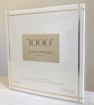 即決】新品 75ml ジャンパトゥ 1000(ミル)