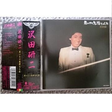 KF  沢田研二  思いきり気障な人生