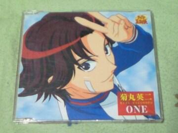 CD テニスの王子様 菊丸英二 ONE