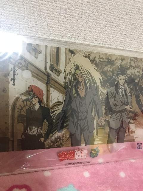 幽遊白書 アクリル ビジュアルボード 【三大勢力】  < アニメ/コミック/キャラクターの