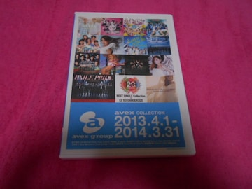 【CD】avex COLLECTION 2013.4.1〜2014.3.31