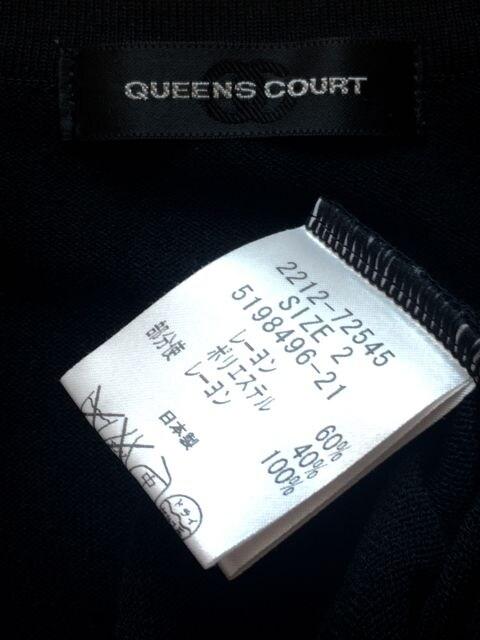 QUEENS COURT 長袖 カーディガン size 2 黒 N2m < ブランドの