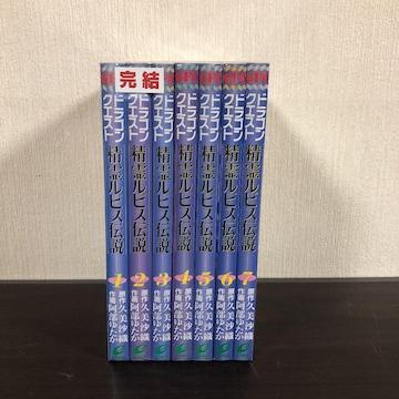 ドラゴンクエスト 精霊ルビス伝説 全巻 1-7巻セット