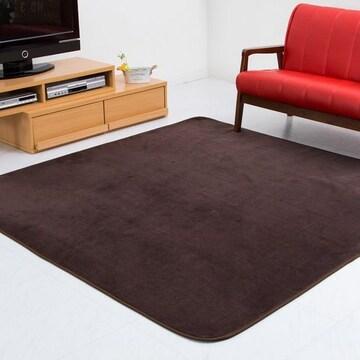 フランネルラグ 極細繊維仕様(185×185cm ) ダークブラウン