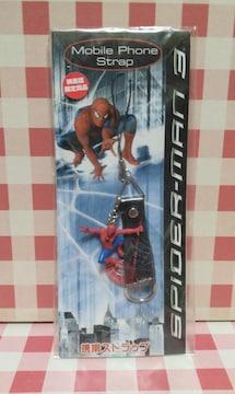 スパイダーマン3携帯ストラップ