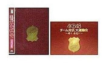 ■DVD『週刊AKB -AKB48 チーム対抗大運動会』大島優子まゆゆ