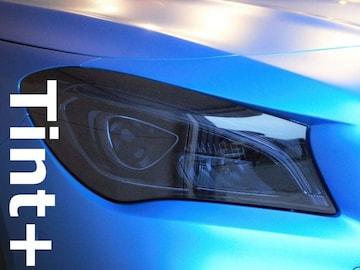 Tint+再使用できるCLA X117 シューティングブレーク ヘッドライト スモークフィルム