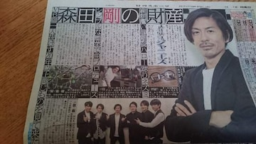 V6「森田剛」2017.8.5 日刊スポーツ 1枚