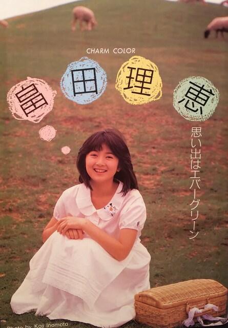 畠田理恵・南野陽子・高井麻巳子…【BOMB!】1987年7月号 < タレントグッズの
