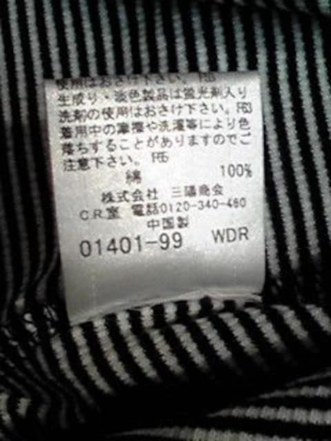 BURBERRY BLACK LABEL白色×黒色長袖TシャツロンTホワイトブラック美品即決 < ブランドの