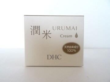 新品・未開封 DHC 潤米クリーム