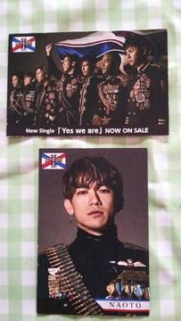 三代目 J Soul Brothers 「Yes we are」 発売記念 カード NAOTO