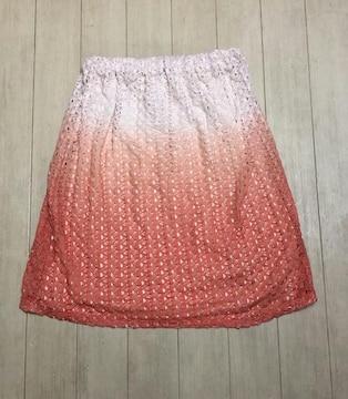 rienda*グラデ編みスカート♪オレンジ