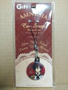 AMNESIA(アムネシア)【缶ストラップ】シン