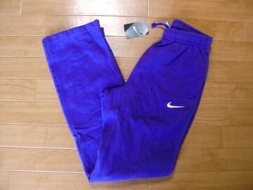NIKE ナイキ スウェットパンツ 紫 USA−S 新品