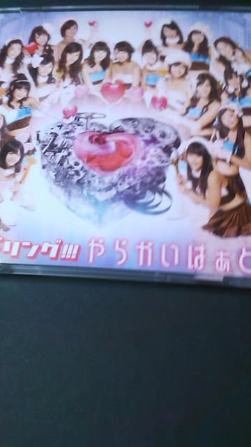 アイドリング!!!CD+DVD[限定版]  < タレントグッズの