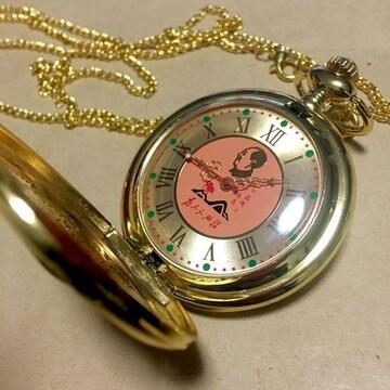 毛沢東主席誕生100周年 懐中時計 中国軍幹部御用達未使用