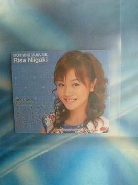はろうマグネット 2006.3.9/新垣里沙